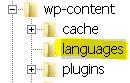 Setup language folder