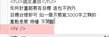 hr html tag