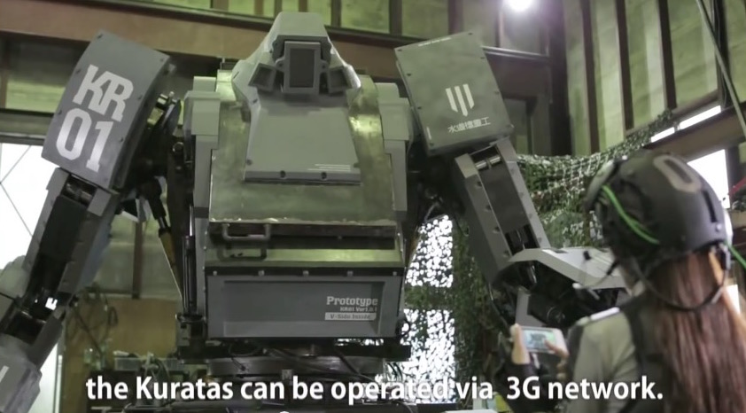 real-robot-from-japan4
